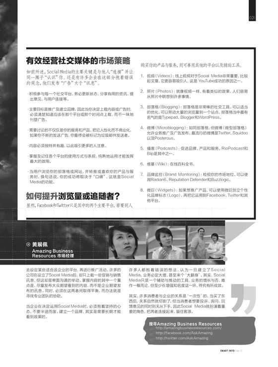 Social-Media-Marketing-Foundation-2 copy